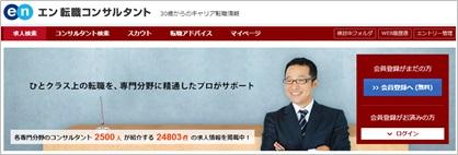 20131209 consul2.jpg