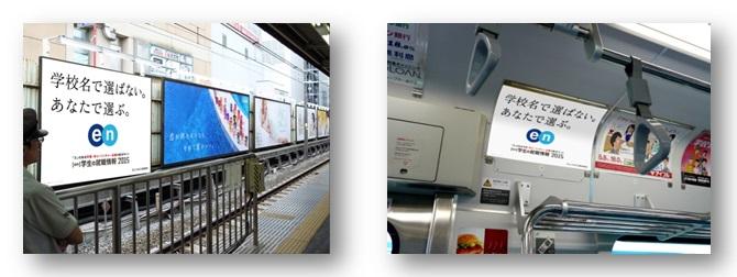20131021 shinsostu2.jpg