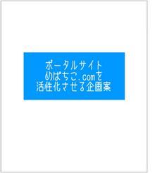 20130830mtrad4.JPG