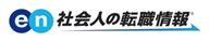 社会人ロゴ.png