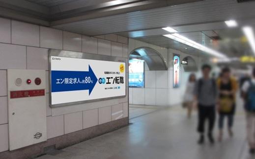 大型ポスター3_3.jpg