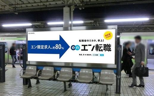 大型ポスター1_1.jpg