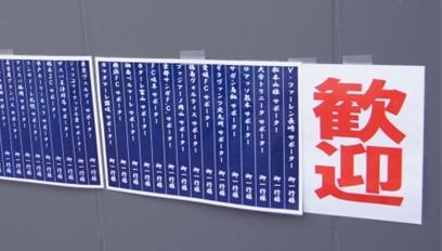 コトナス(FC町田)2.jpg
