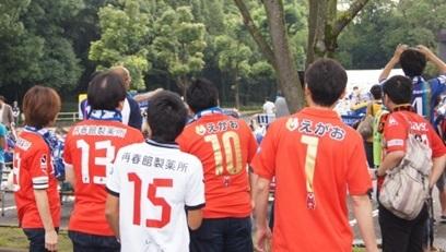 コトナス(FC町田)1.jpg