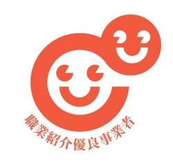 【職業紹介優良事業者】認定ロゴマーク 1402018(01).jpg