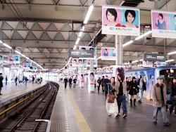 東急東横線 渋谷駅 ホーム
