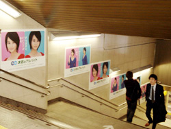 渋谷駅 階段