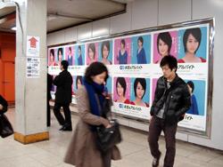 JR山手線 渋谷駅 ホーム