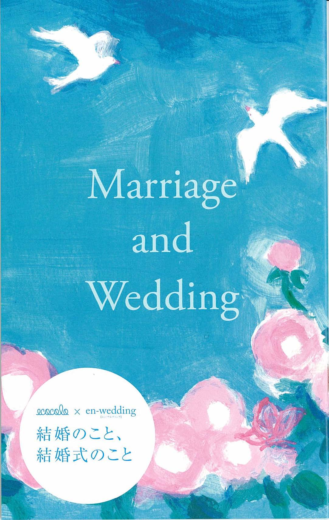 Marriage and Wedding