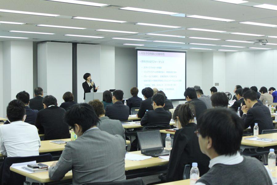 20170525_派遣ビジネスセミナー2.JPG