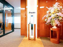 弊社オフィスは仙台駅前のアエルにございます。