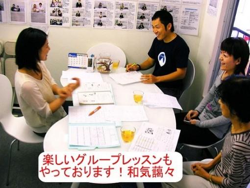 中国茶を飲みながら、アットホームな雰囲気で楽しく中国語会話の練習ができます。