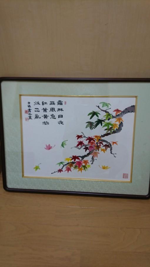 高校生の頃に書いた瑩神展の作品です。