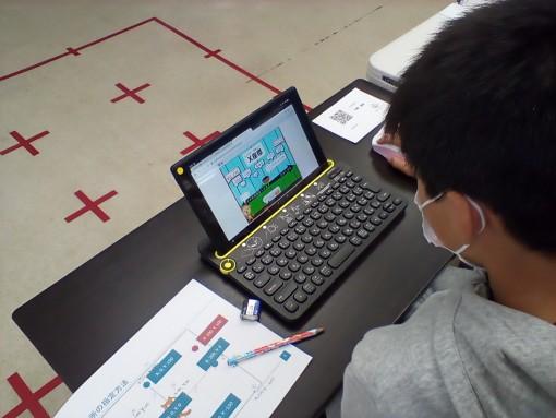 STEDRO ステドロ ~ プログラミング・ドローン教室の画像