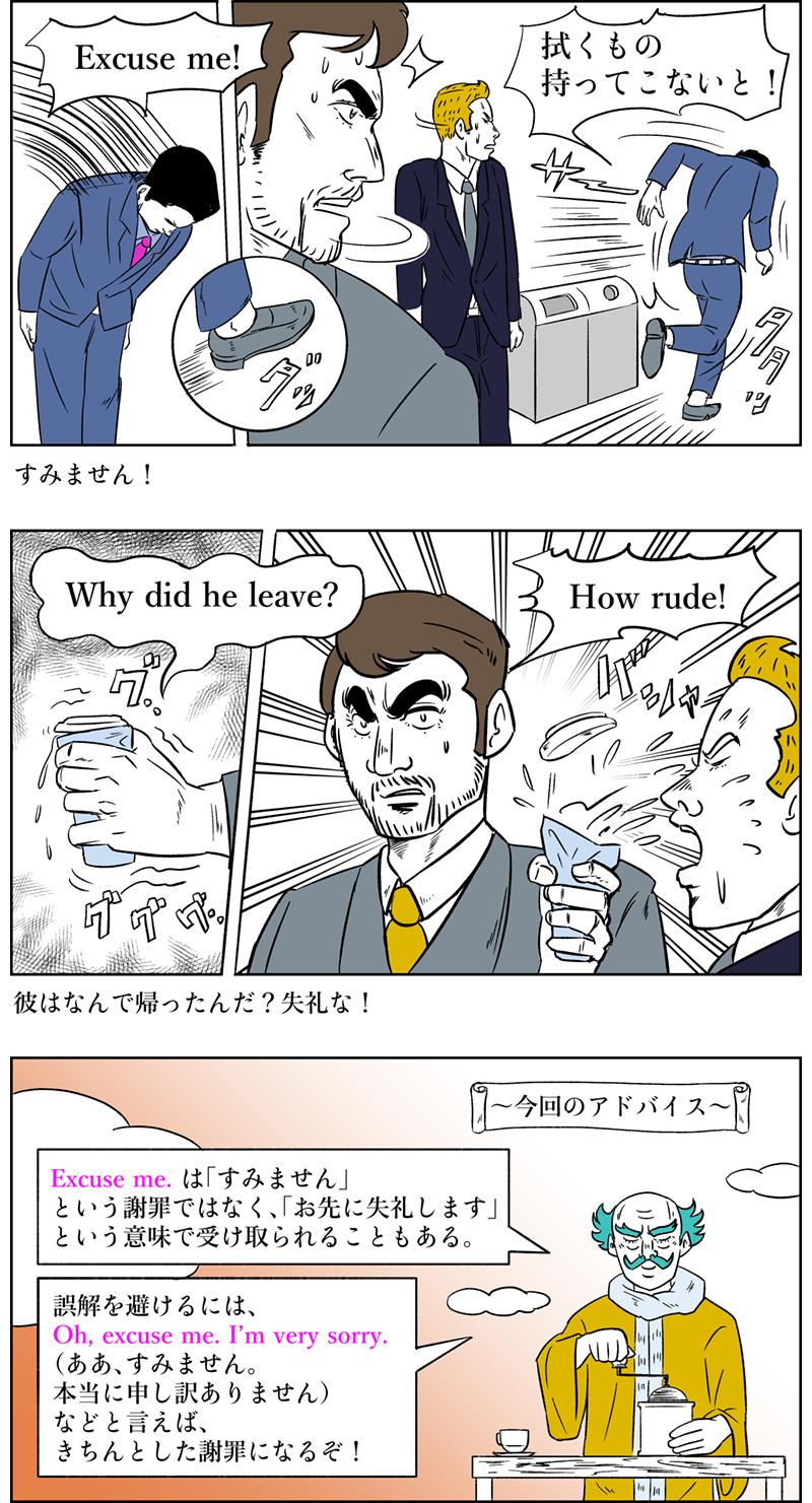 本当に申し訳ありません 英語