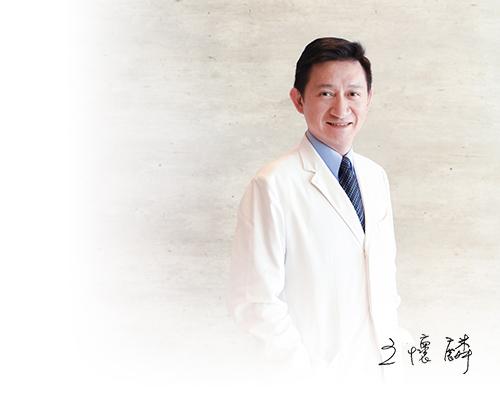 Huai-Ling Wang
