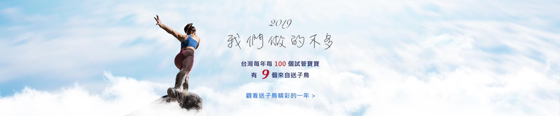 送子鳥年菜網站