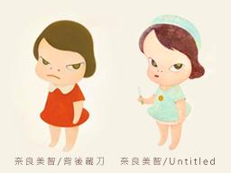 試管嬰兒迷思 (三) 三天或五天胚胎哪個好?