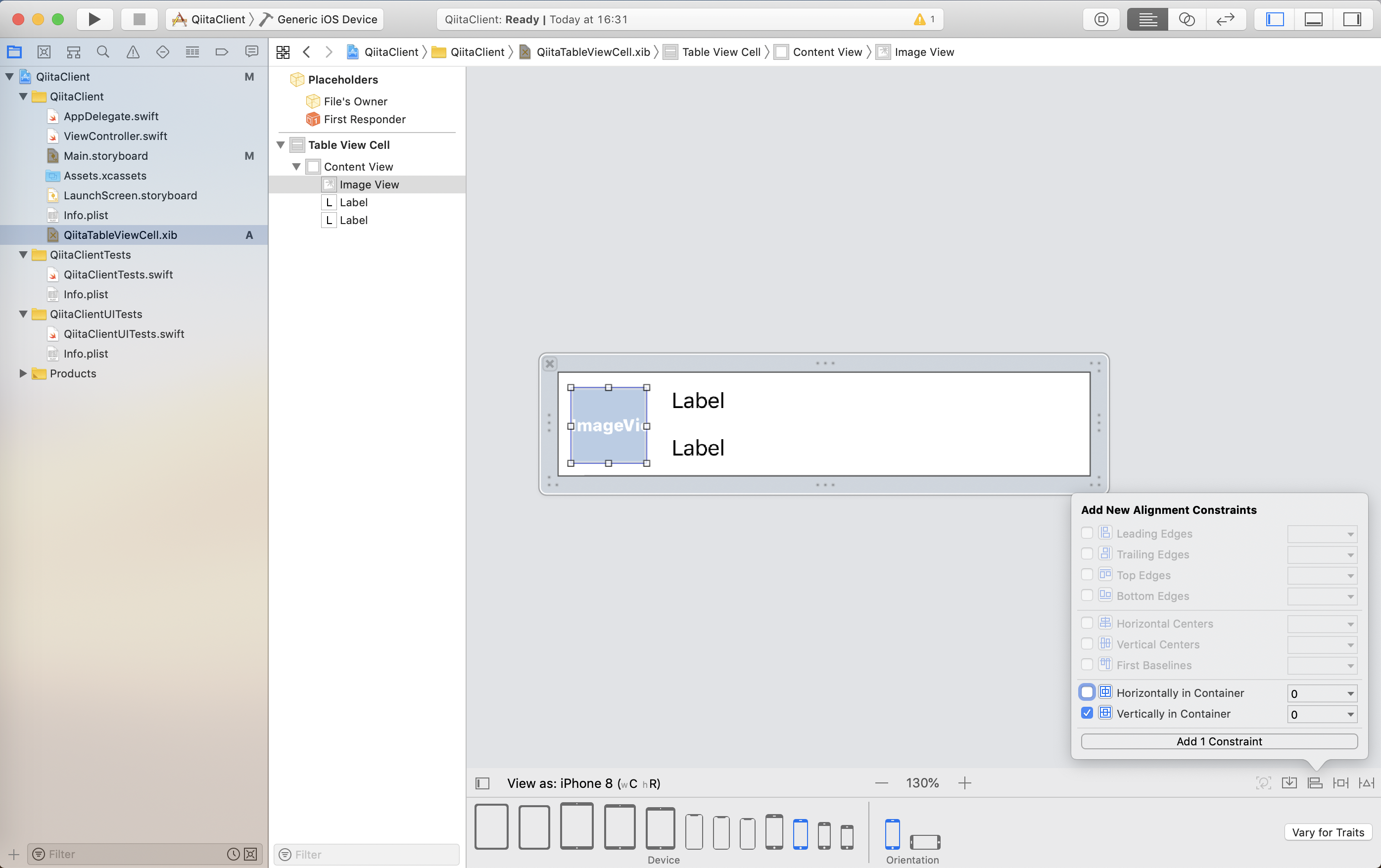 add_auto_layout_to_image_view