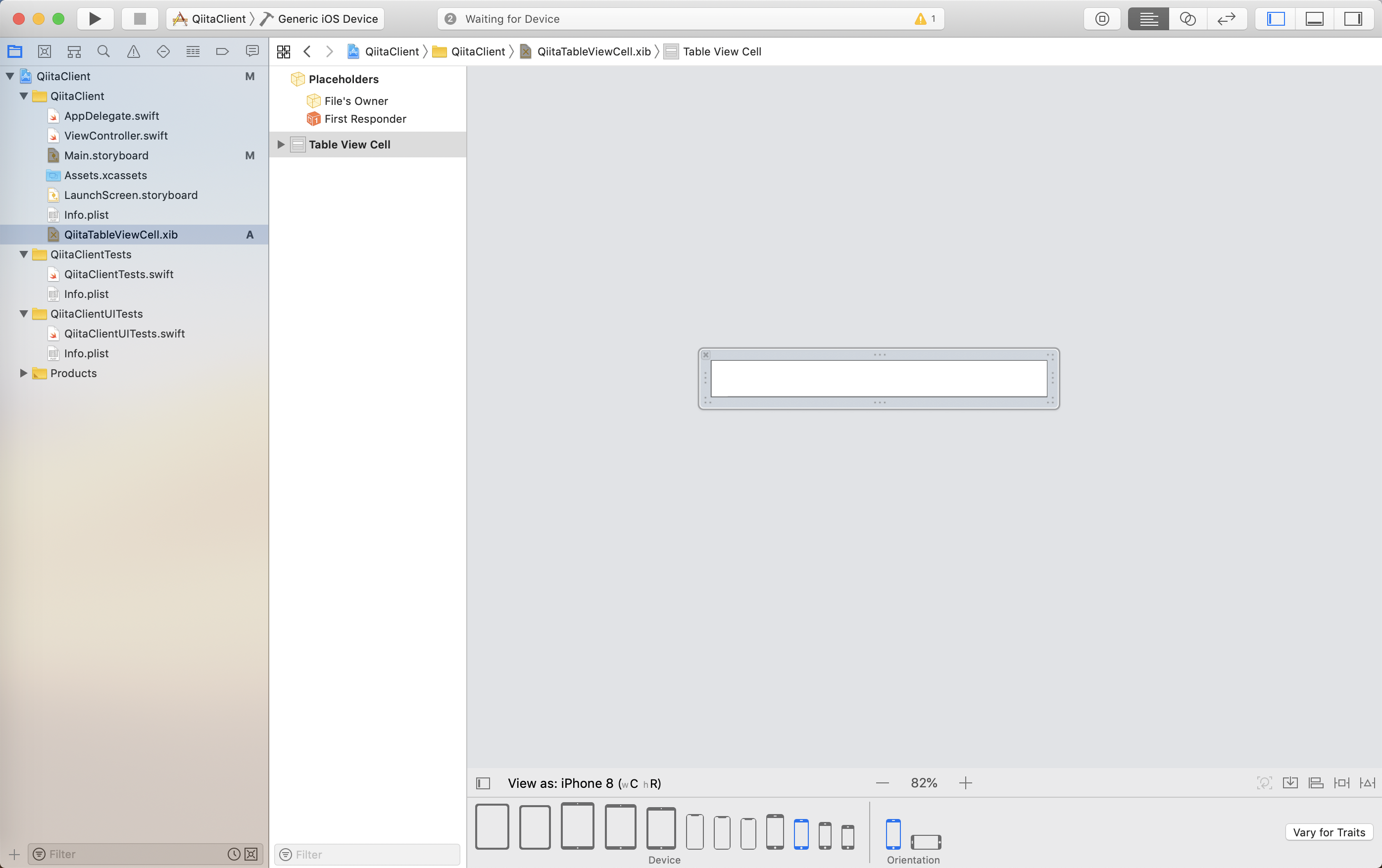 add_table_view_cell