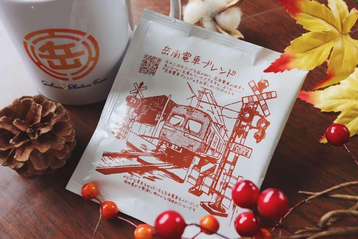 岳南電車、富士市、コーヒー