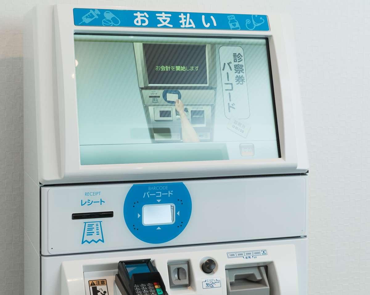 自動会計機の画像