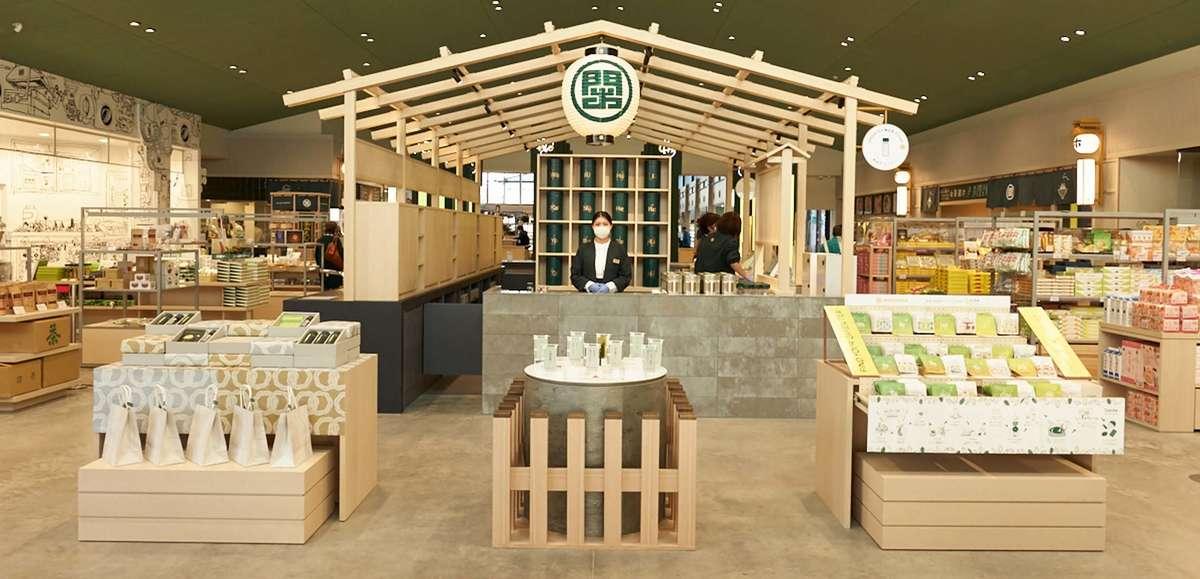 KADODE OOIGAWA、島田、緑茶