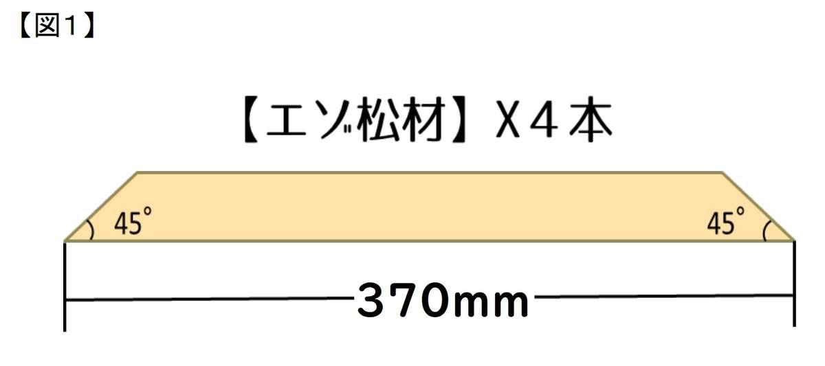 image-41307-5