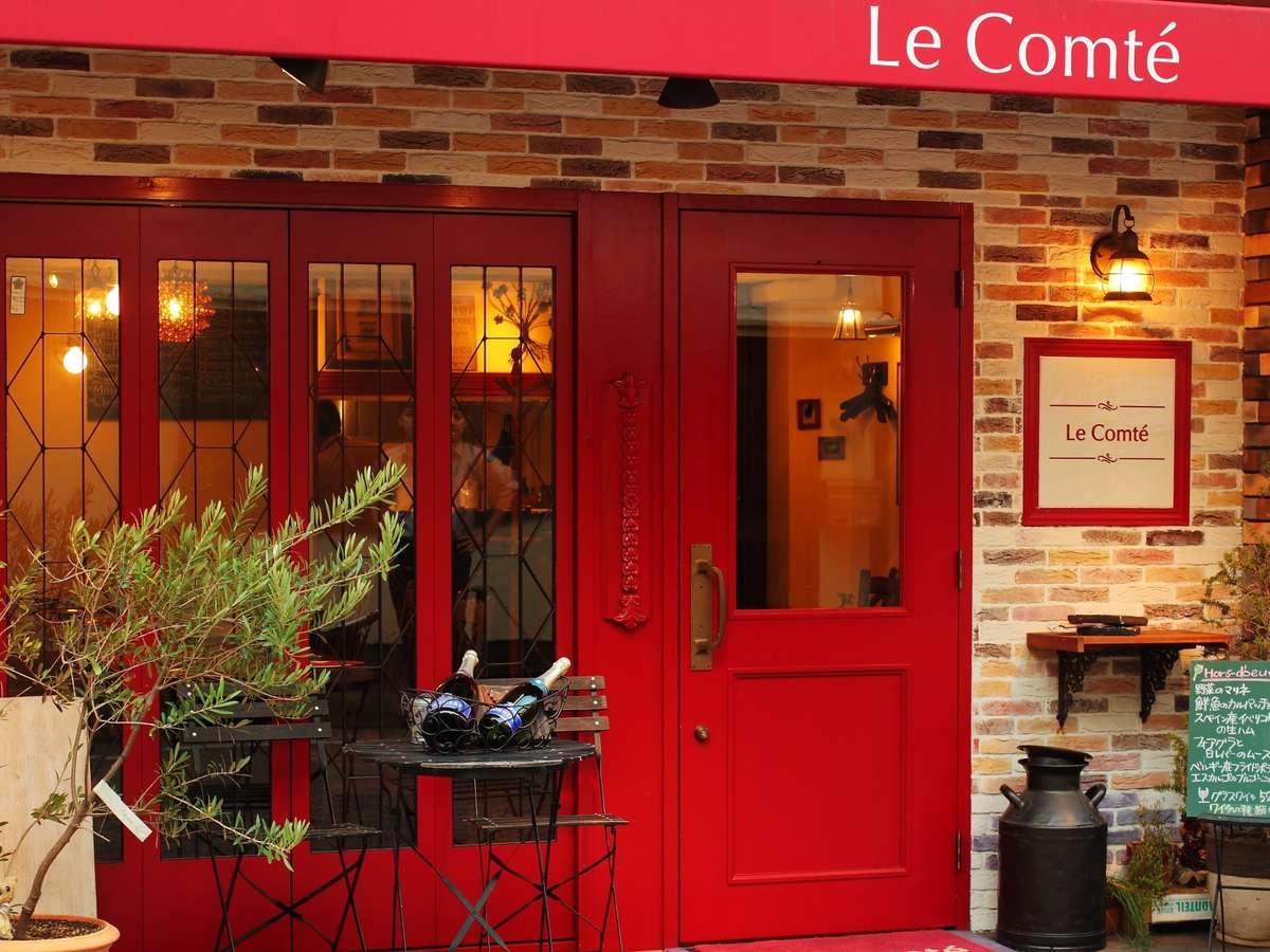 Le Comte(ルコンテ)の外観