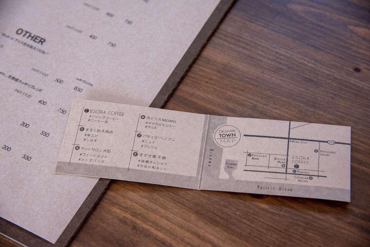 焼津、エソラ コーヒー、カード