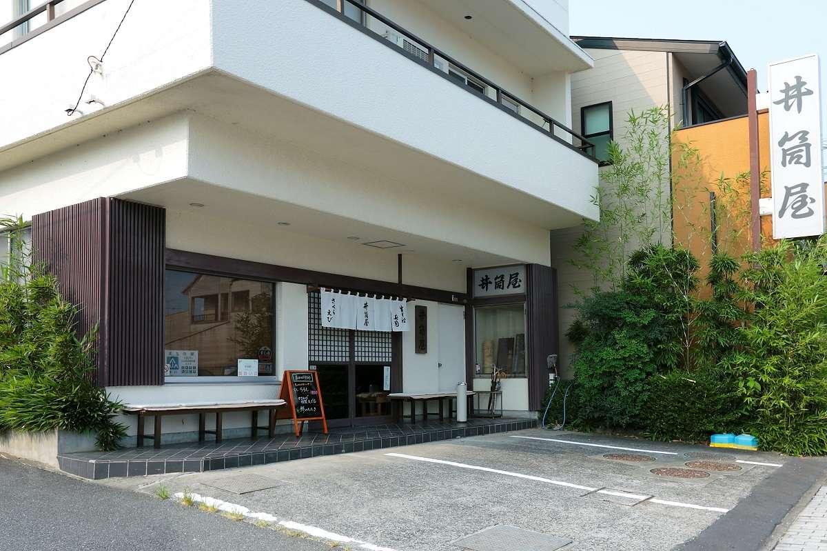 井筒屋、静岡市清水区、外観