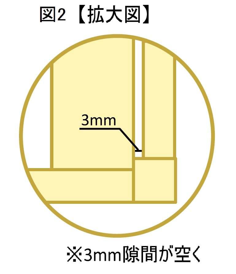 image-41857-4