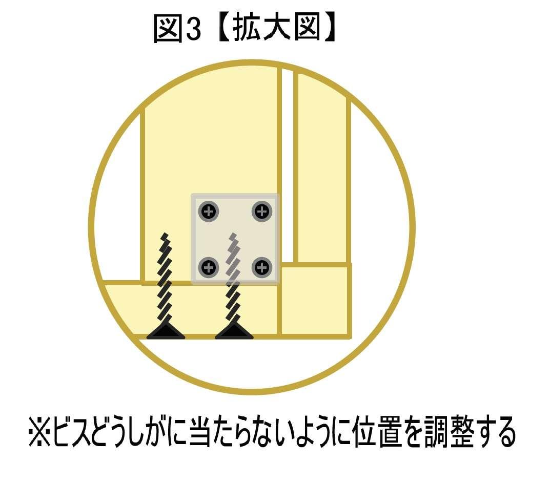 image-41857-8