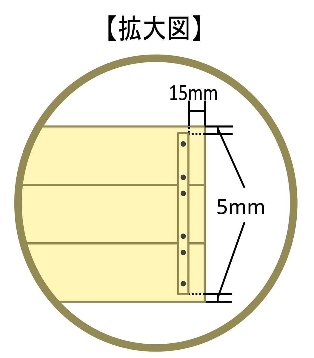 image-41892-6