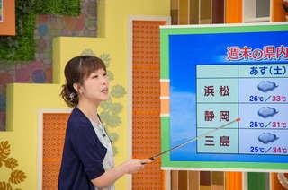 『とびっきり!しずおか』のお天気キャスター浅田麻実さん。気象予報士3年目で心がけていることを聞きました