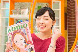 橋本アナウンサーが「womo」に登場します! 誌面では伝えきれない、仕事の現場に密着取材する様子をご紹介します