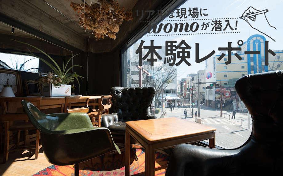 コーヒー&クラフトビール専門店『STANDOUT』潜入レポート
