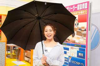 今年は梅雨入りが早い!? そんな話題から、どんな傘を使っているかという話で盛り上がりました。気が早いけど梅雨支度の話です
