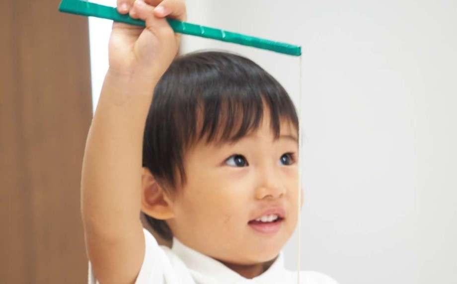 育てているのは、近い未来ではなく、子どもの将来【キッズフォードアカデミー】