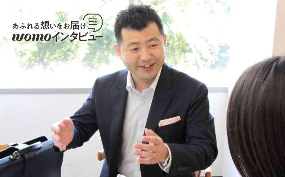 「老後のお金はどう貯める?!」お金のスペシャリスト、船田さんにお話を聞きました!