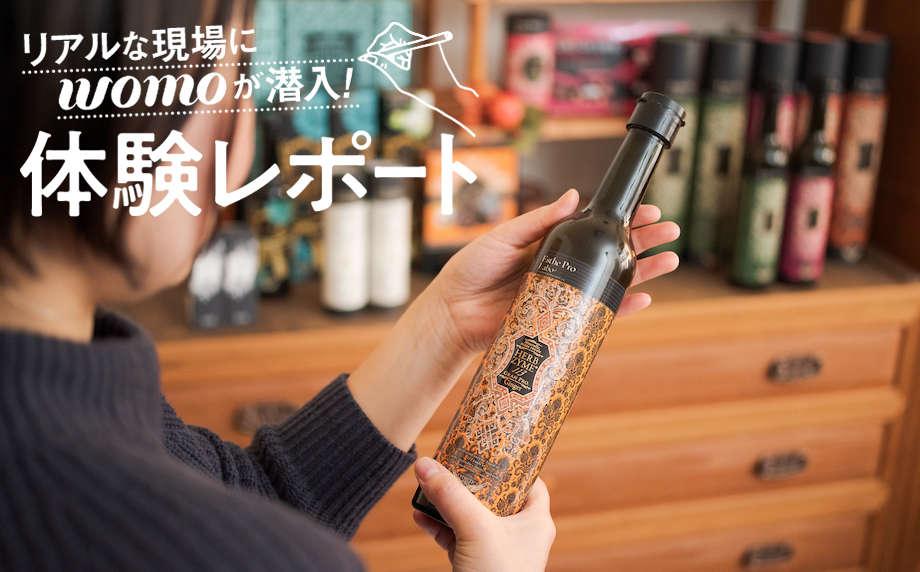 糖質過多にはファスティングを。静岡市駿河区大谷のプライベートサロン「キリーク」の「ファスティングトライアルコース」をプチ体験!