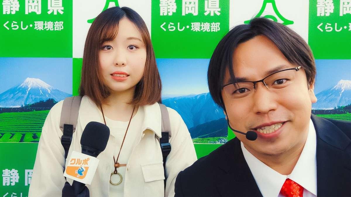 静岡県の大学に通う学生たちが考える環境によいライフスタイルとは?!