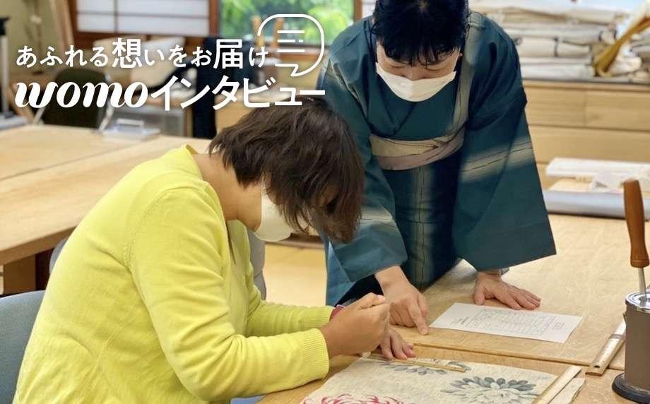 自分で日を選べるから通いやすい。一流技術が学べる和裁レッスン「辻村和服専門学校」