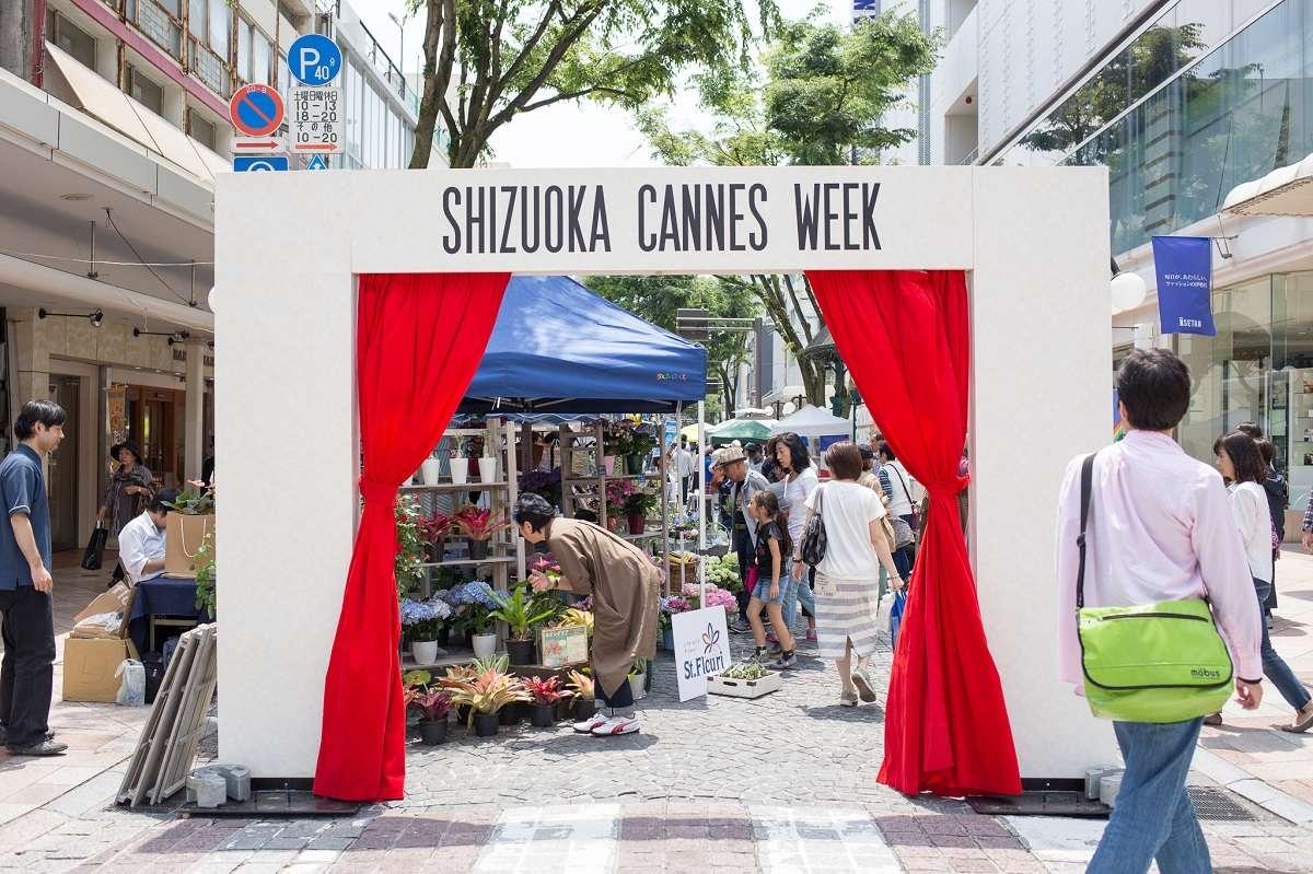 静岡の街が映画とフランスに染まる「シズオカ×カンヌウィーク2021」