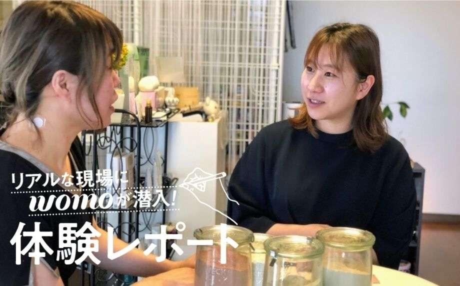眼精疲労や冷えやむくみに。静岡市のビューティーサロン「grande(グラン)」で「クレイフットバス+ドライヘッドマッサージ」を体験!