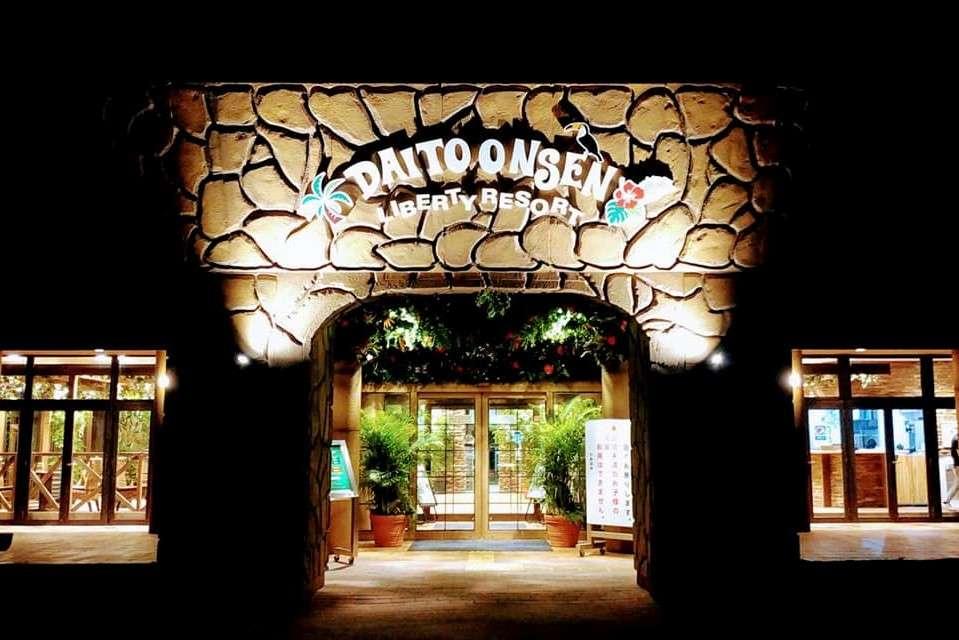 掛川「リバティーリゾート大東温泉」オープン! エキゾチックな空間にカフェも誕生