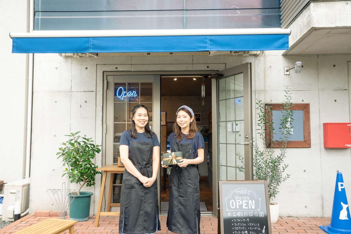 【焼き菓子屋 chuck(チャック)】静岡市葵区本通の路地裏に隠れ家のようなかわいい焼き菓子店が2021年4月オープン