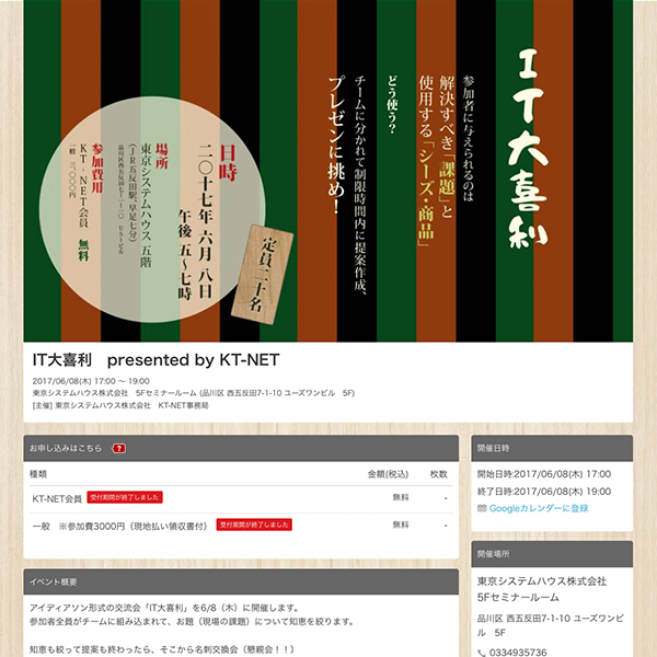 img_demo_thumb_itogiri.jpg