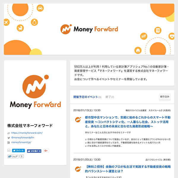 img_demo_thumb_org_moneyfoward.jpg