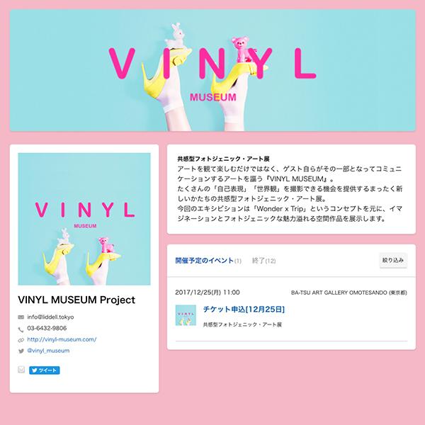 img_demo_thumb_org_vinyl.jpg